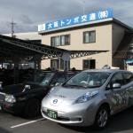 大阪トンボ交通株式会社